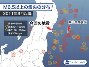 心配な地震と津波