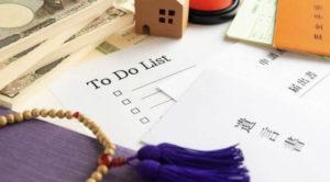 土地の相続登記義務化改正法成立